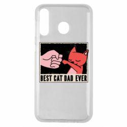 Чехол для Samsung M30 Best cat dad ever
