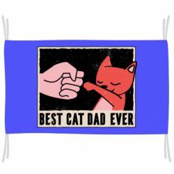 Флаг Best cat dad ever