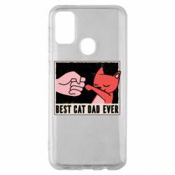 Чехол для Samsung M30s Best cat dad ever