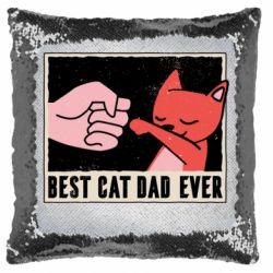 Подушка-хамелеон Best cat dad ever