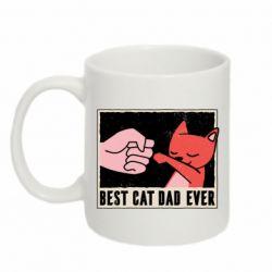 Кружка 320ml Best cat dad ever