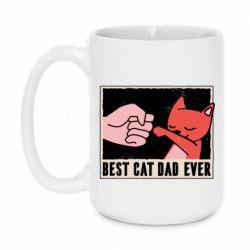 Кружка 420ml Best cat dad ever