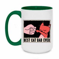 Кружка двухцветная 420ml Best cat dad ever