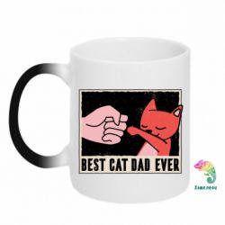 Кружка-хамелеон Best cat dad ever
