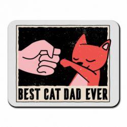 Коврик для мыши Best cat dad ever
