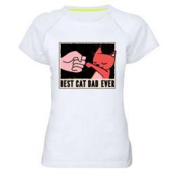 Женская спортивная футболка Best cat dad ever