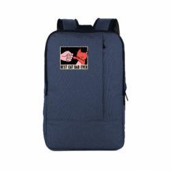 Рюкзак для ноутбука Best cat dad ever