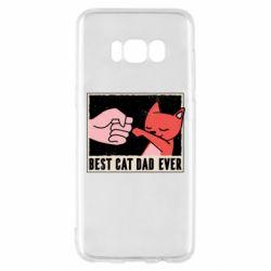 Чехол для Samsung S8 Best cat dad ever