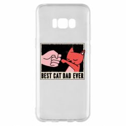 Чехол для Samsung S8+ Best cat dad ever