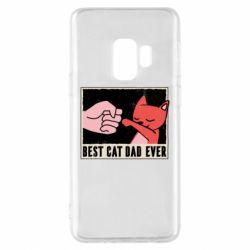 Чехол для Samsung S9 Best cat dad ever