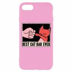 Чехол для iPhone 8 Best cat dad ever
