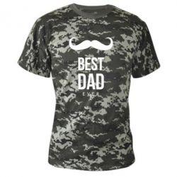 Камуфляжная футболка Best Dad Ever - FatLine