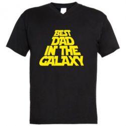 Мужская футболка  с V-образным вырезом Best dad in the galaxy