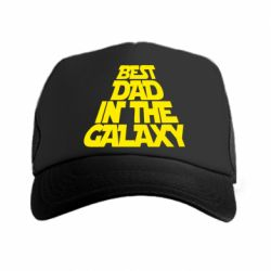 Кепка-тракер Best dad in the galaxy