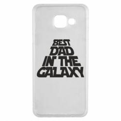 Чехол для Samsung A3 2016 Best dad in the galaxy