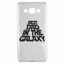 Чехол для Samsung A5 2015 Best dad in the galaxy