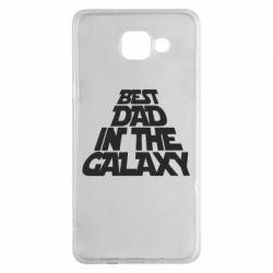 Чехол для Samsung A5 2016 Best dad in the galaxy