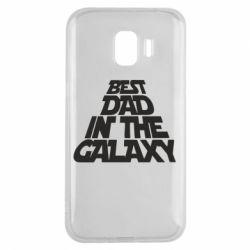 Чехол для Samsung J2 2018 Best dad in the galaxy