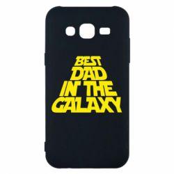 Чехол для Samsung J5 2015 Best dad in the galaxy