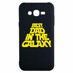 Чехол для Samsung J7 2015 Best dad in the galaxy