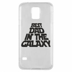 Чехол для Samsung S5 Best dad in the galaxy