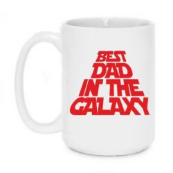 Кружка 420ml Best dad in the galaxy