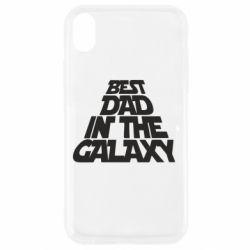 Чехол для iPhone XR Best dad in the galaxy