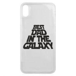 Чехол для iPhone Xs Max Best dad in the galaxy