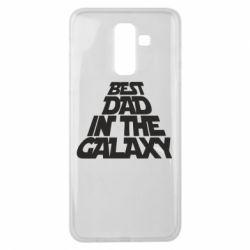 Чехол для Samsung J8 2018 Best dad in the galaxy