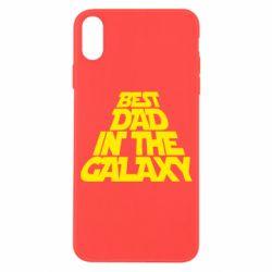 Чехол для iPhone X/Xs Best dad in the galaxy