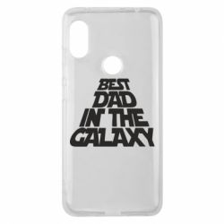 Чехол для Xiaomi Redmi Note 6 Pro Best dad in the galaxy
