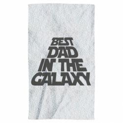 Полотенце Best dad in the galaxy