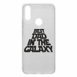Чехол для Xiaomi Redmi 7 Best dad in the galaxy