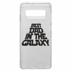 Чехол для Samsung S10+ Best dad in the galaxy