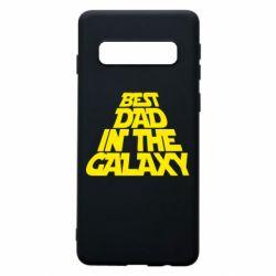 Чехол для Samsung S10 Best dad in the galaxy