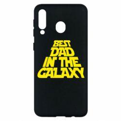 Чехол для Samsung M30 Best dad in the galaxy