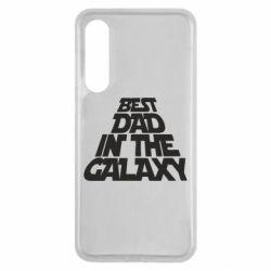 Чехол для Xiaomi Mi9 SE Best dad in the galaxy