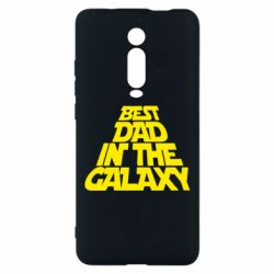 Чехол для Xiaomi Mi9T Best dad in the galaxy