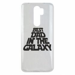 Чехол для Xiaomi Redmi Note 8 Pro Best dad in the galaxy