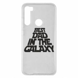Чехол для Xiaomi Redmi Note 8 Best dad in the galaxy