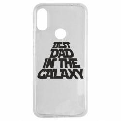 Чехол для Xiaomi Redmi Note 7 Best dad in the galaxy