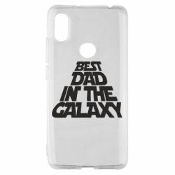 Чехол для Xiaomi Redmi S2 Best dad in the galaxy