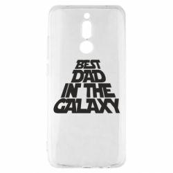 Чехол для Xiaomi Redmi 8 Best dad in the galaxy