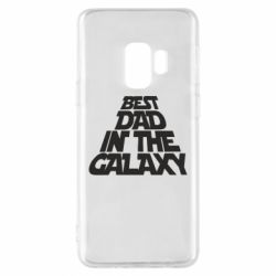Чехол для Samsung S9 Best dad in the galaxy