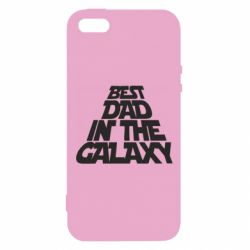 Чехол для iPhone5/5S/SE Best dad in the galaxy