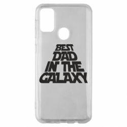 Чехол для Samsung M30s Best dad in the galaxy
