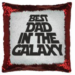 Подушка-хамелеон Best dad in the galaxy
