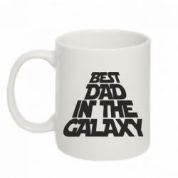 Кружка 320ml Best dad in the galaxy