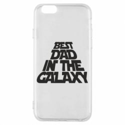 Чехол для iPhone 6/6S Best dad in the galaxy