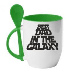 Кружка с керамической ложкой Best dad in the galaxy